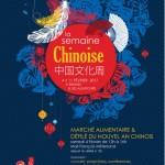 Semaine chinoise 7e édition : fêtons l'année du Coq (鷄)