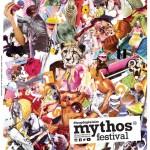 Mythos #23 #blabla #musique #plaisir