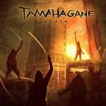 Rencontre à l'ouest avec Tamahagané