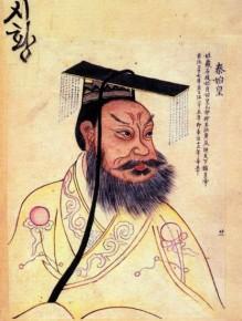 empereur-han