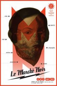 marchenoir-2015-affiche_A4