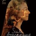 533x800-Suite-armoricaine