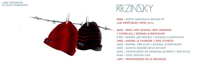 rezinsky-tour-2016