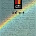grange-theatre-2016-2017