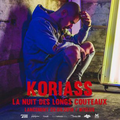koriass-p-410x410