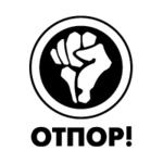 logo-otpor