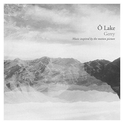 o-lake-gerry